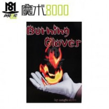 Burning Gloves