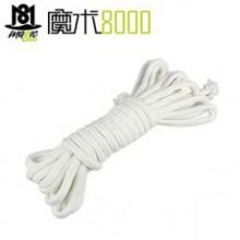 Magic Rope (1M)