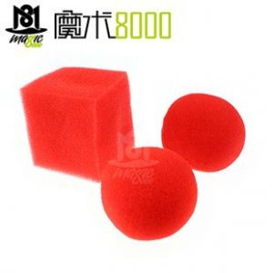 Sponge Ball to Square Mystery