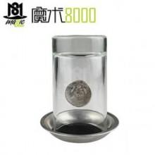 Coin Thru Cup