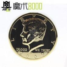 Jumbo Coin