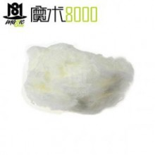 Flash Cotton (10g)