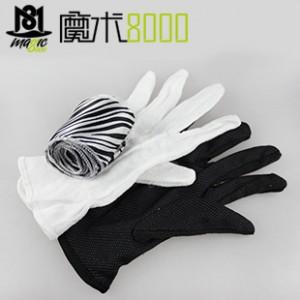 Glove Changing Silk