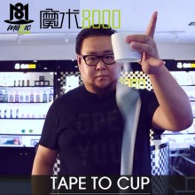 Tape to Cup