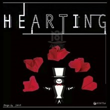Heart folding self