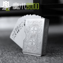 Rider Bicycle Card Clip
