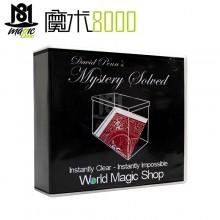 Mystery Solved Magic Box
