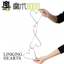 Fou Ring Linking Hearts Routine