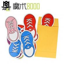 Magic Prediction Shoes