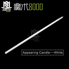 Appearing Candle--White