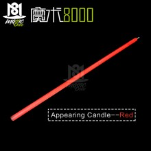 Appearing Candle--Red