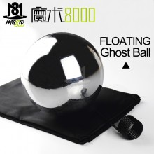 Floating ghost Ball