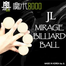 JL Mirage Billiard Ball (luminous)