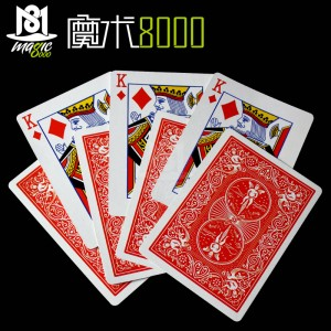 K to blank magic trick