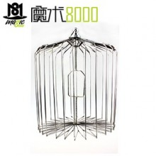 Appearing Bird Cage