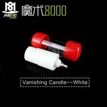 Vanishing Candle