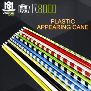 Plastic Appearing Cane --90cm (Rose)
